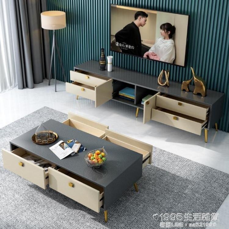 電視櫃 北歐現代電視櫃簡約時尚ins風電視櫃茶幾組合套裝小戶型客廳地櫃 年貨節預購