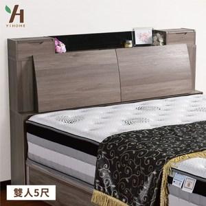 【伊本家居】莫妮卡 附插座收納床頭箱 雙人5尺單一規格(只有床頭)