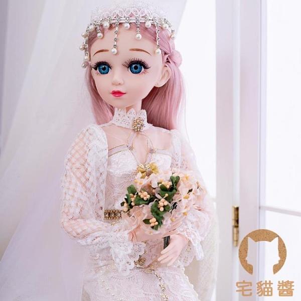 芭比娃娃60厘米洋娃娃套裝禮盒女孩公主仿真玩具【宅貓醬】