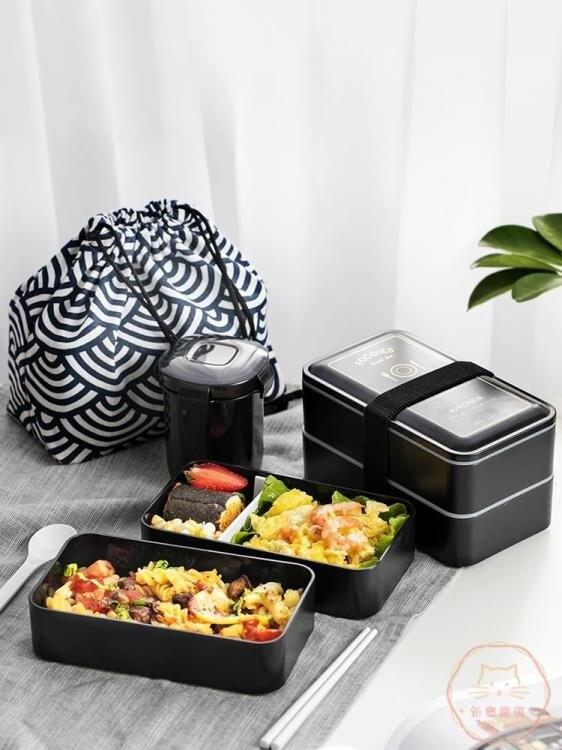便當盒 上班族飯盒雙層日式沙拉微波爐便當盒輕便保溫分隔可加熱餐盒套裝 兒童節新品