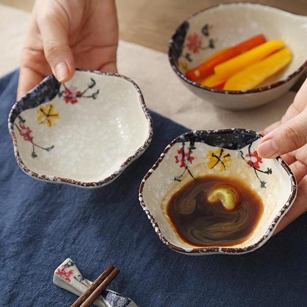 調味碟 陶瓷小碟子日式調味碟醋碟醬油碟小號菜碟 味碟蘸料