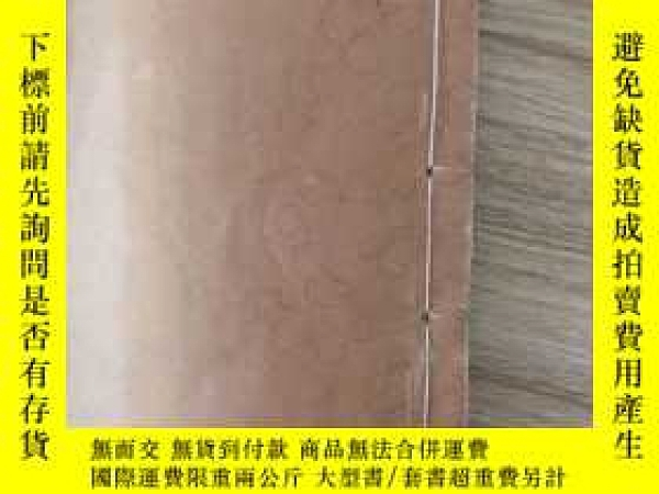 二手書博民逛書店清白紙精印:罕見爾雅音圖(卷下後,第16-19)多圖Y26087
