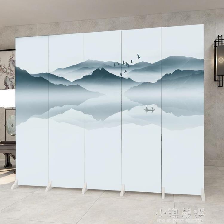 新中式屏風隔斷墻客廳折疊移動辦公室內簡易臥室遮擋簡約現代家用  樂樂百貨