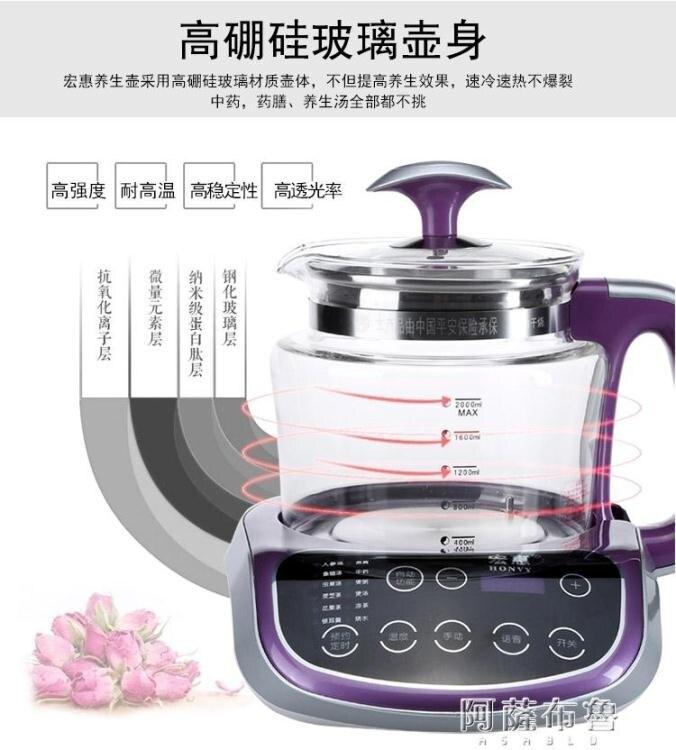 養生壺 110V伏出口美國定制款 台灣宏惠加厚玻璃中壺2升養生壺 燕窩壺