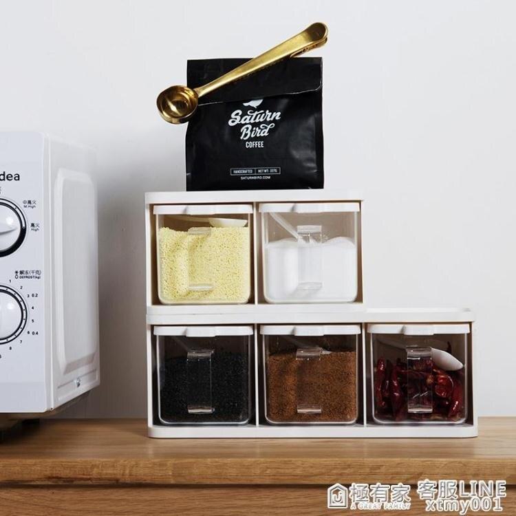日式塑料調料盒家用廚房創意調味盒鹽糖味精罐調料罐子組合套裝SUPER SALE樂天雙12購物節