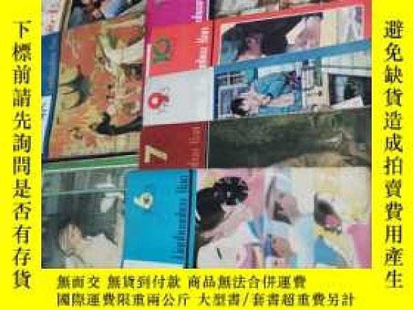 二手書博民逛書店連環畫報罕見1983年第3、4、5、6、7、9、10、11、12期Y184720