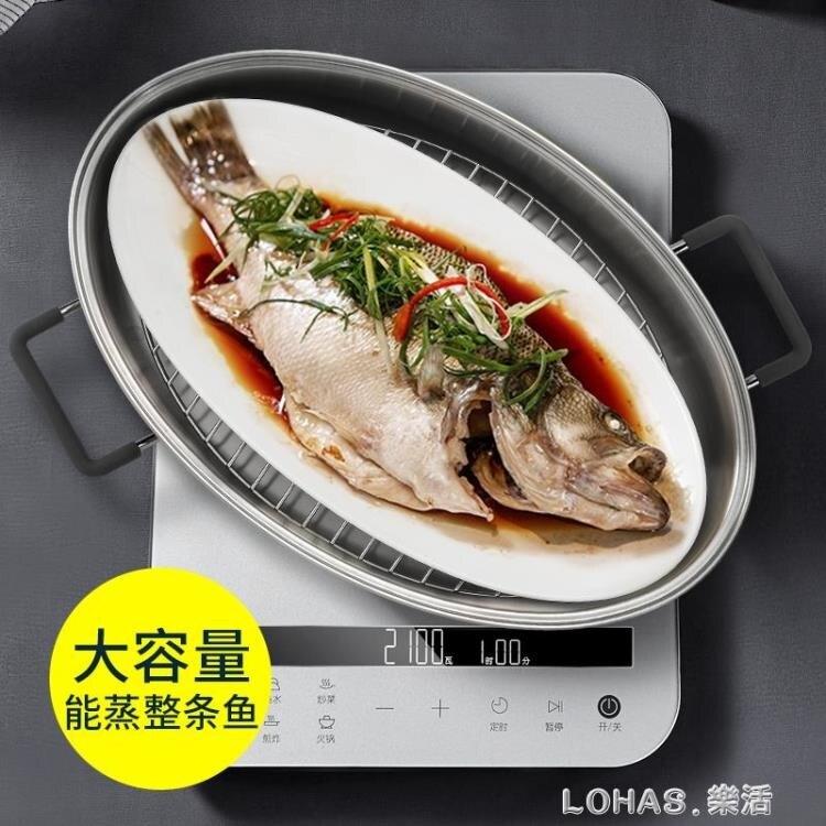 304不銹鋼蒸魚鍋大號家用一層橢圓蒸魚蒸籠電磁爐加厚蒸鍋海鮮鍋 新年禮物
