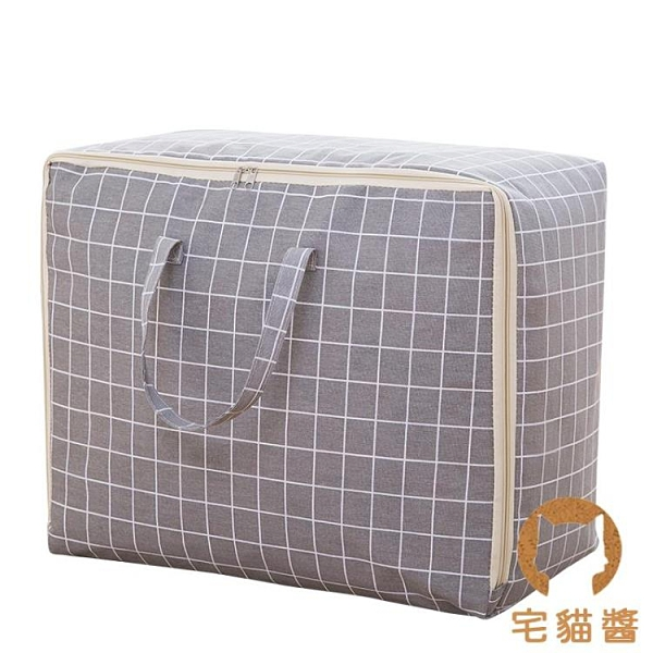 被子收納袋整理衣服棉被袋子超大裝衣物防塵搬家行李打包袋【宅貓醬】