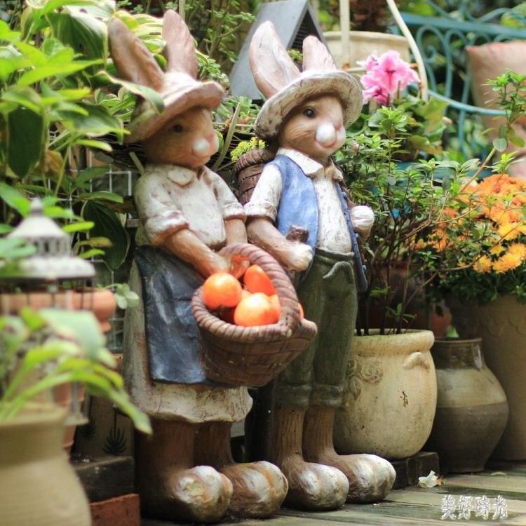 戶外花園大號兔子裝飾擺件美式鄉村做舊復古落地庭院園藝景觀擺件 FF4762【美好時光】 限時鉅惠85折