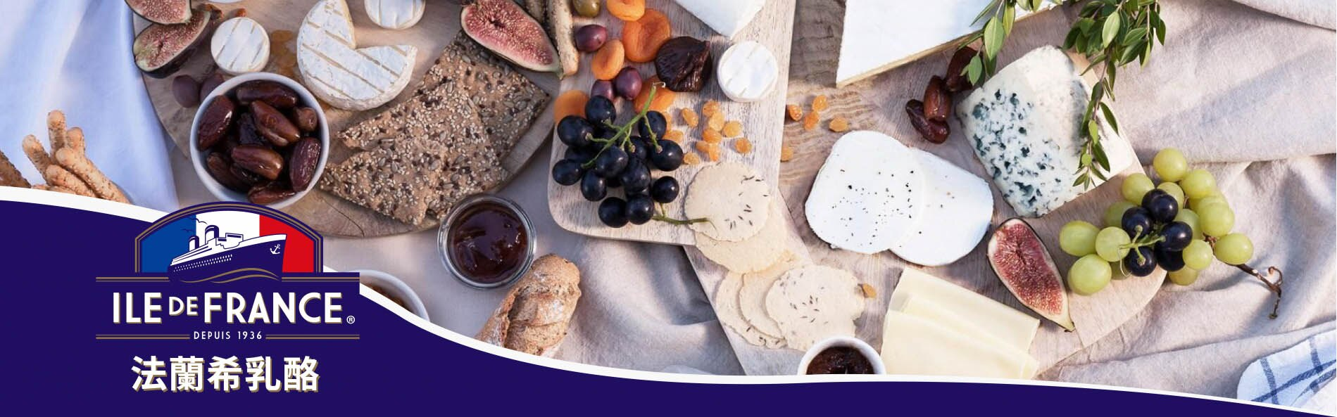 法國法蘭希-卡門貝爾乳酪 / Petit Camembert 125g