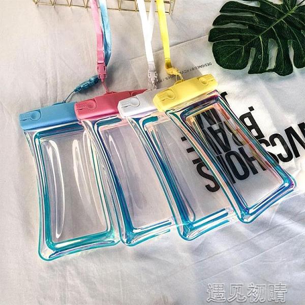 防水袋彩光充氣手機防水袋觸屏透明密封多色漂浮手機通用游泳浮潛防水套 【快速出貨】