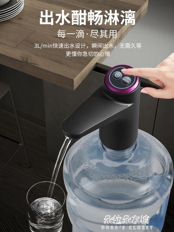 抽水機 桶裝水抽水器飲水機自動電動家用大純凈水手動礦泉水手壓式