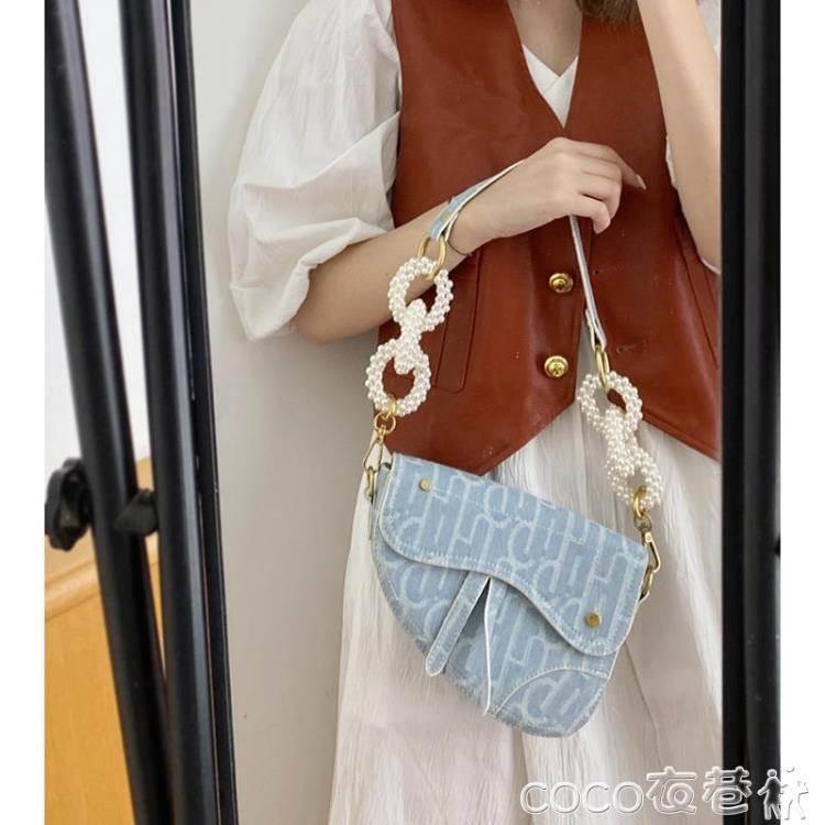 牛仔包牛仔布珍珠包女夏天小包包2020新款潮網紅馬鞍包原創小眾腋下包