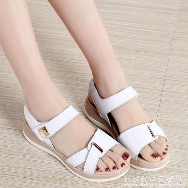 夏季新款魔術貼平底涼鞋女平跟韓版舒適百搭休閒學生女鞋 科炫數位