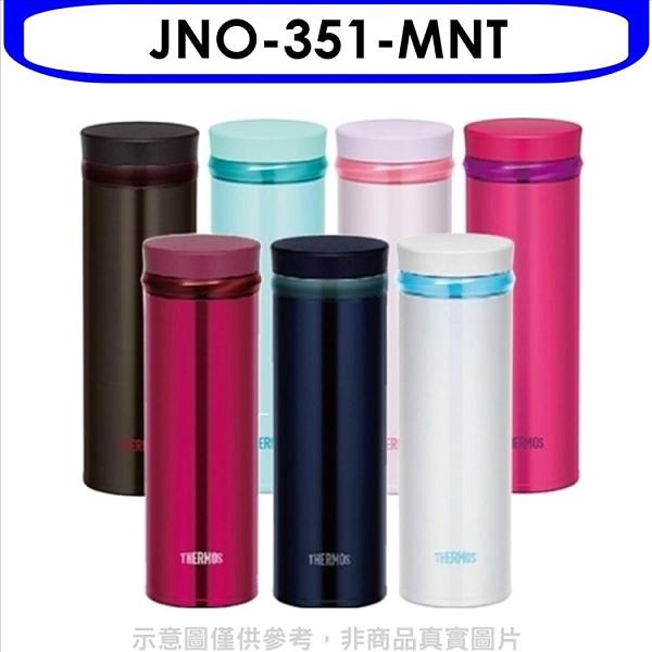《快速出貨》膳魔師【JNO-351-MNT】350cc旋轉超輕量(與JNO-350同款)保溫杯MNT薄荷綠