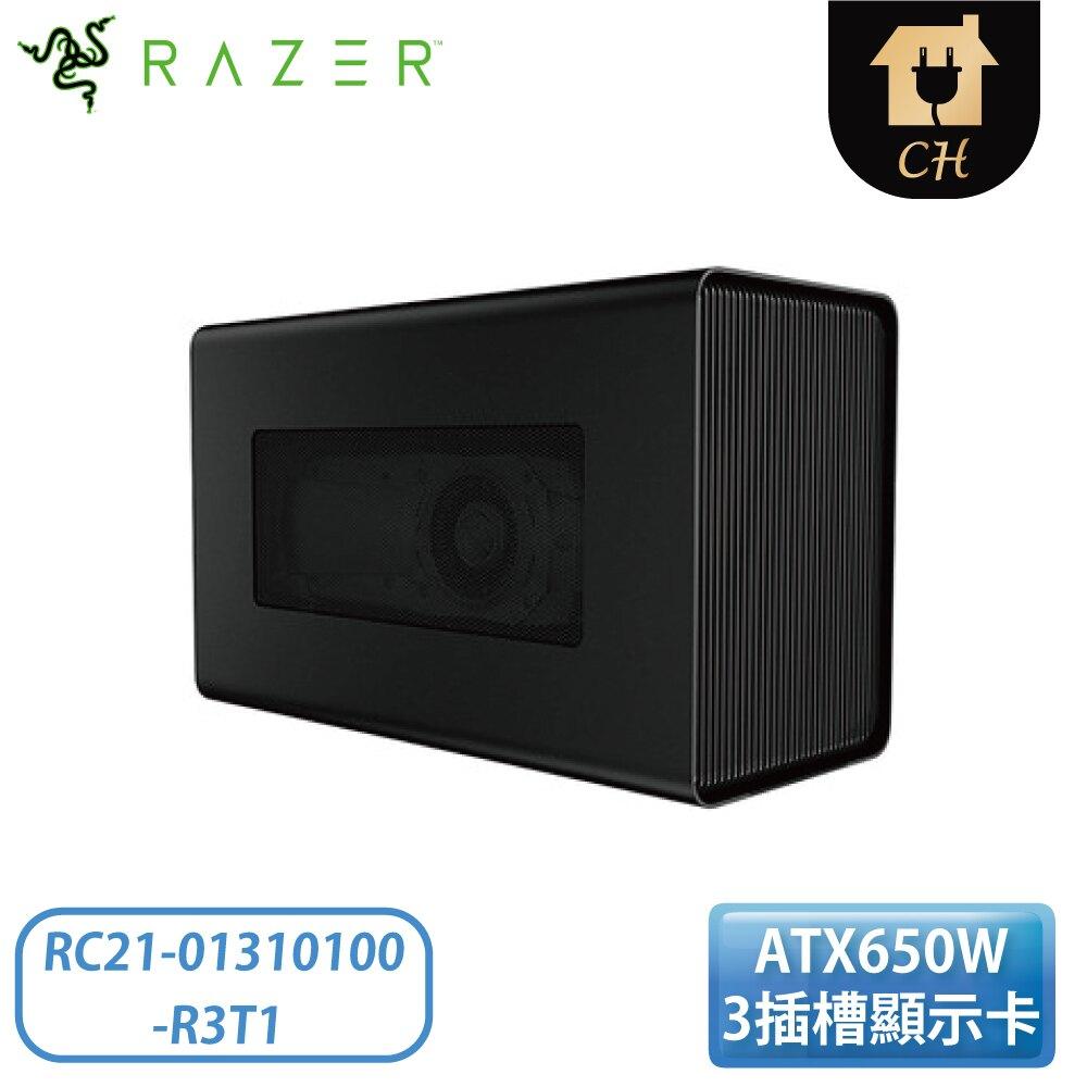 [Razer 雷蛇]Core X 顯卡外接盒 RC21-01310100-R3T1