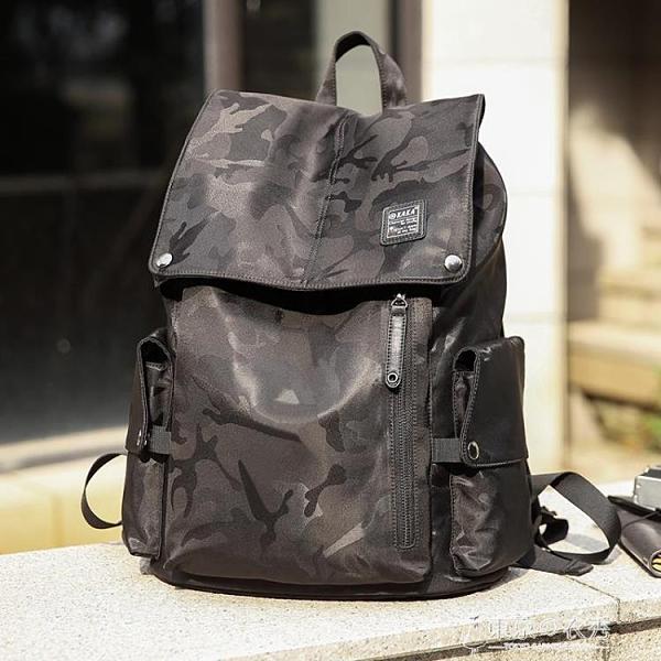 雙肩包男士雙肩包時尚潮流大學生旅行背包迷彩電腦包初中生書包男【全館免運】