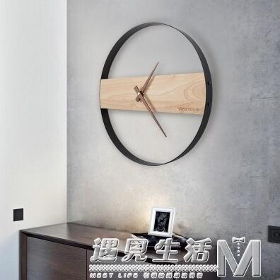 [樂天優選]北歐簡約表客廳北歐風掛鐘 時尚創意鐘輕奢極簡鐘表 家用時鐘掛墻