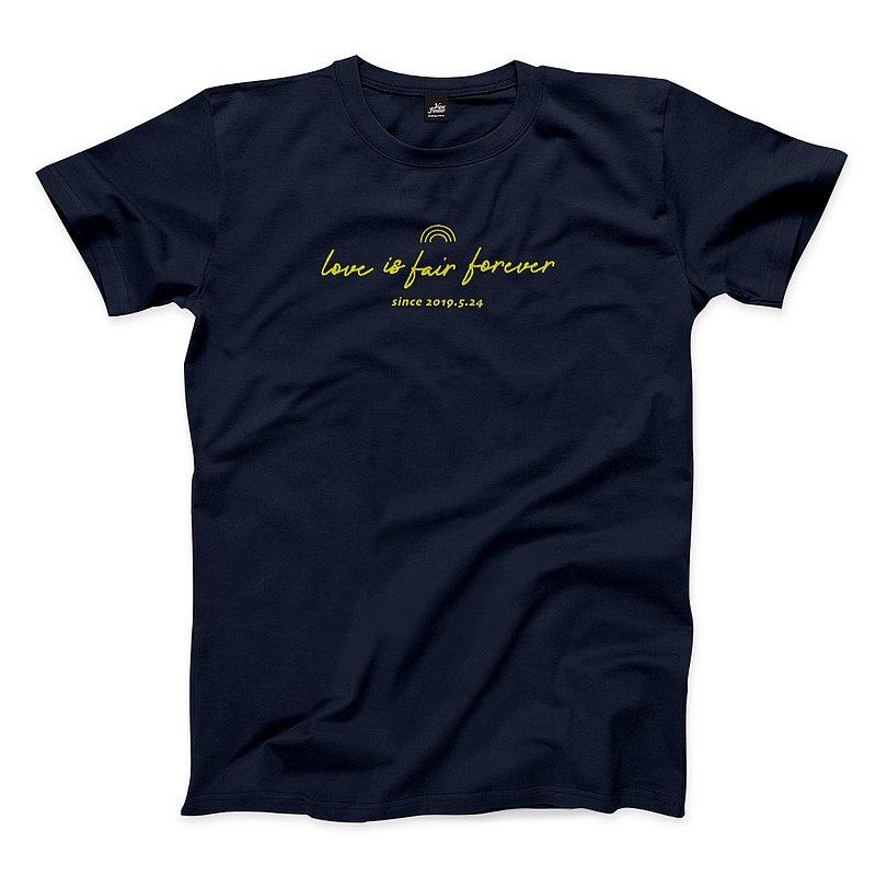 愛平等 - 藏青 - 中性版T恤