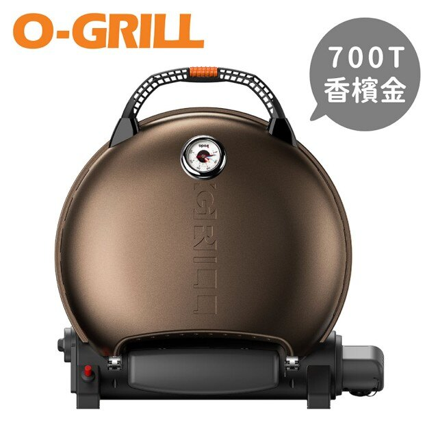 【O-Grill】美式烤肉爐700T精選6件組-四色任選