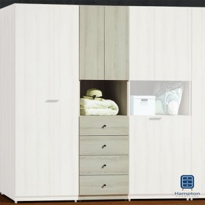 Hampton雨果灰橡2尺單吊四抽衣櫥-60x57x195cm