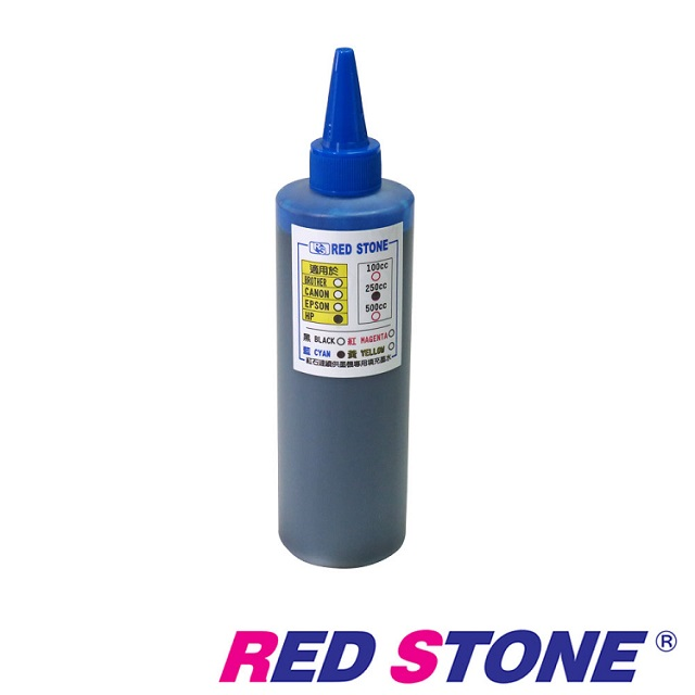 RED STONE for HP連續供墨填充墨水250CC(藍色)