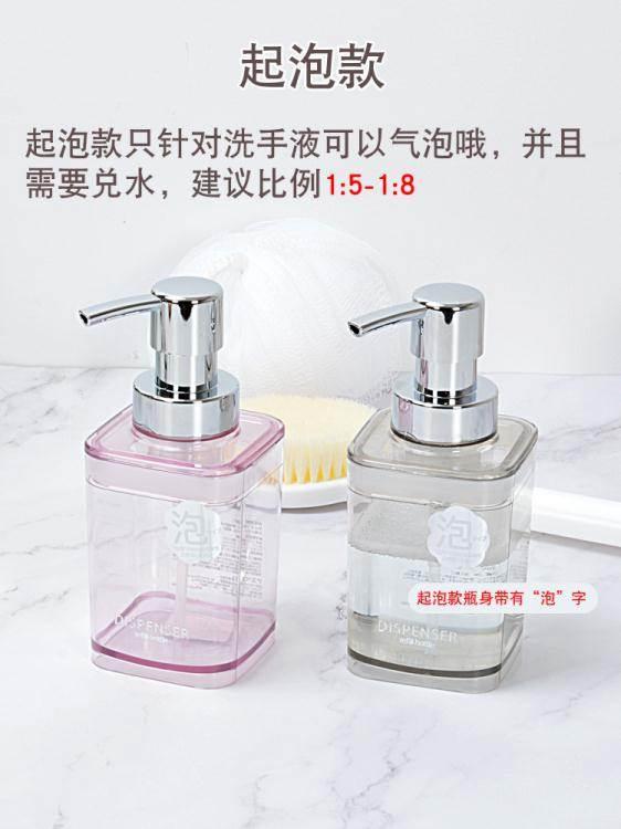 起泡瓶日本進口Asvel洗手液瓶起泡瓶器 乳液瓶發泡器打泡瓶分裝按壓