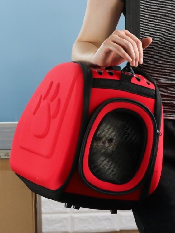 太空艙外出便攜迷你貓咪背包時尚個性輕便 兒童節新品