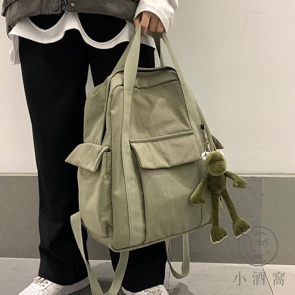 百搭書包後背包男雙肩包女韓版旅行包【小酒窩服飾】