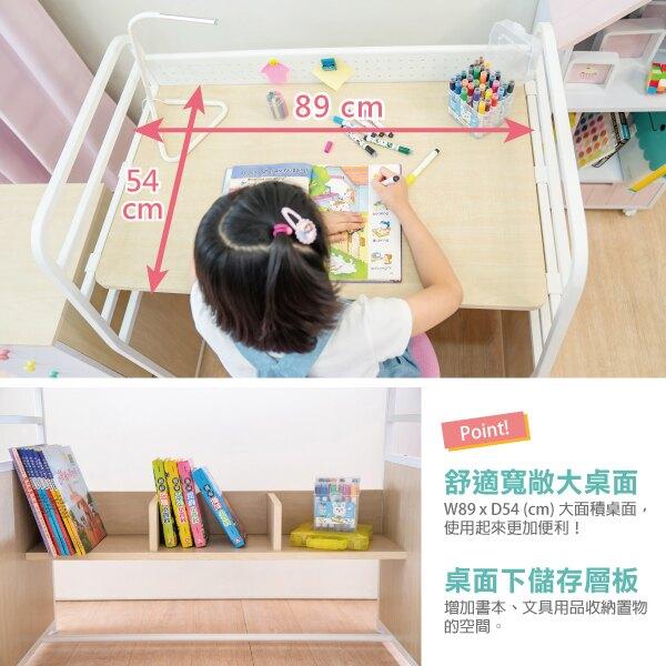 【台灣製】兒童成長調整書桌/收納櫃/機能椅組 天空樹生活館  母親節推薦