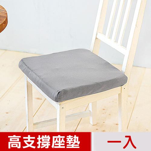【凱蕾絲帝】台灣製造-久坐專用二合一高支撐記憶聚合紓壓坐墊-淺灰(一入)