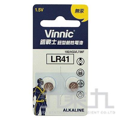 VINNIC 水銀電池(2入裝)