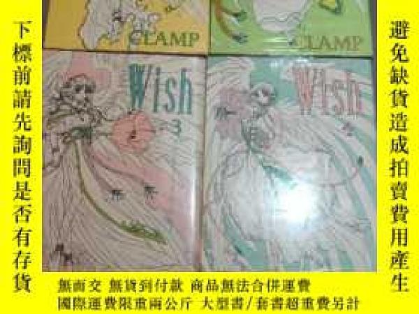 二手書博民逛書店日文原版罕見wishY286088 clamp 角川 出版1997