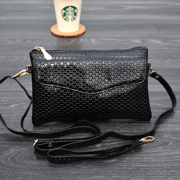 特惠全場九折 新款亮面單肩斜挎包時尚潮流女包氣質手拿包女手機零錢包