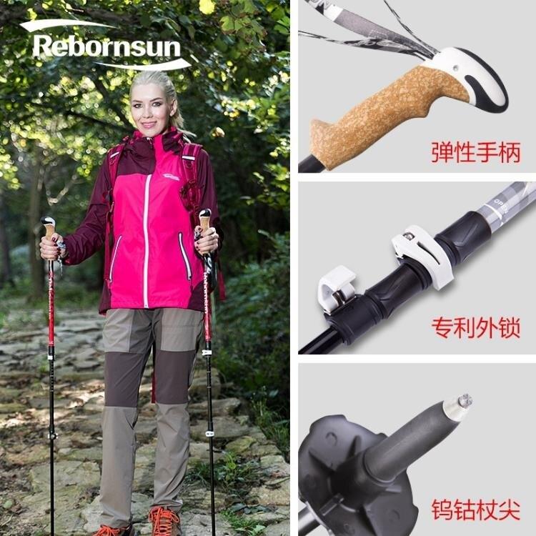 [快速出貨]登山杖 登山杖外鎖碳素超輕伸縮碳纖維折疊杖戶外運動徒步裝備 七色堇 新年春節送禮