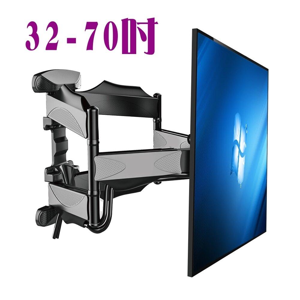 AW-S60 (32-70吋) 可拉伸手臂式電視架 手臂旋轉萬用電視壁掛架 電視手臂掛架