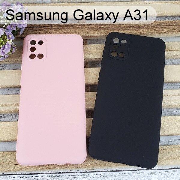 【Dapad】馬卡龍矽膠保護殼 Samsung Galaxy A31 (6.4吋)
