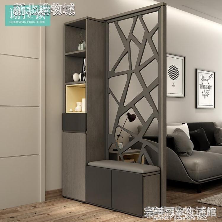 現代簡約門廳櫃客廳儲物櫃拼色間廳櫃北歐簡易客廳屏風隔斷櫃