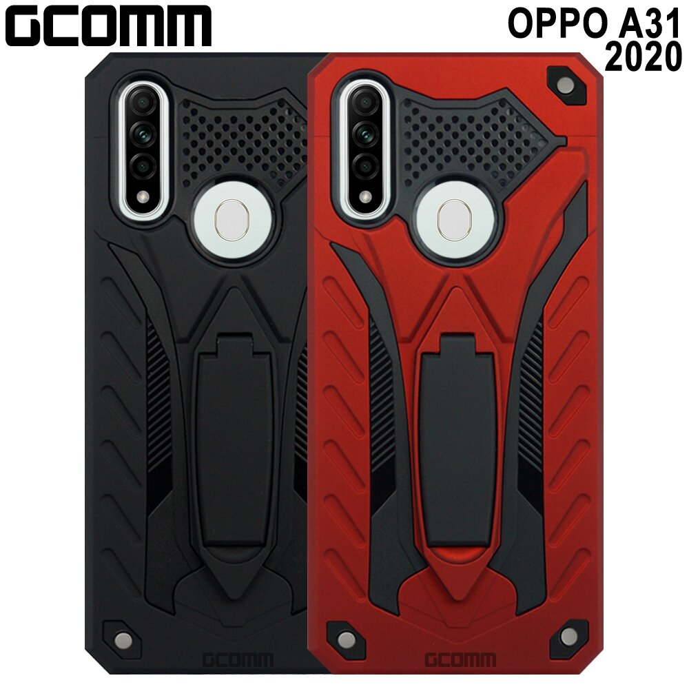 GCOMM OPPO A31 2020 防摔盔甲保護殼 Solid Armour
