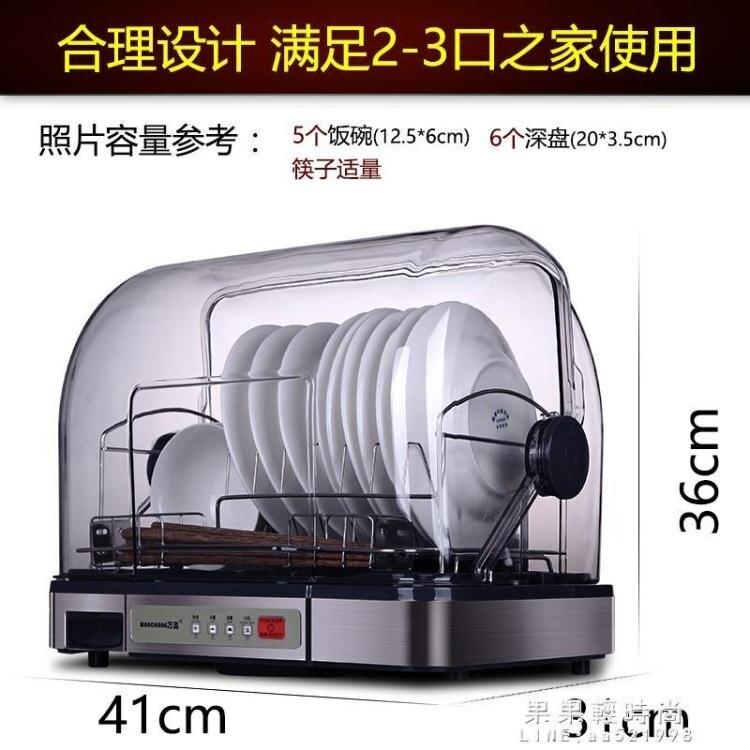 消毒機 廚房消毒碗櫃家用小型迷你筷子消毒機帶烘干瀝水架碗碟收納盒帶蓋 NMS