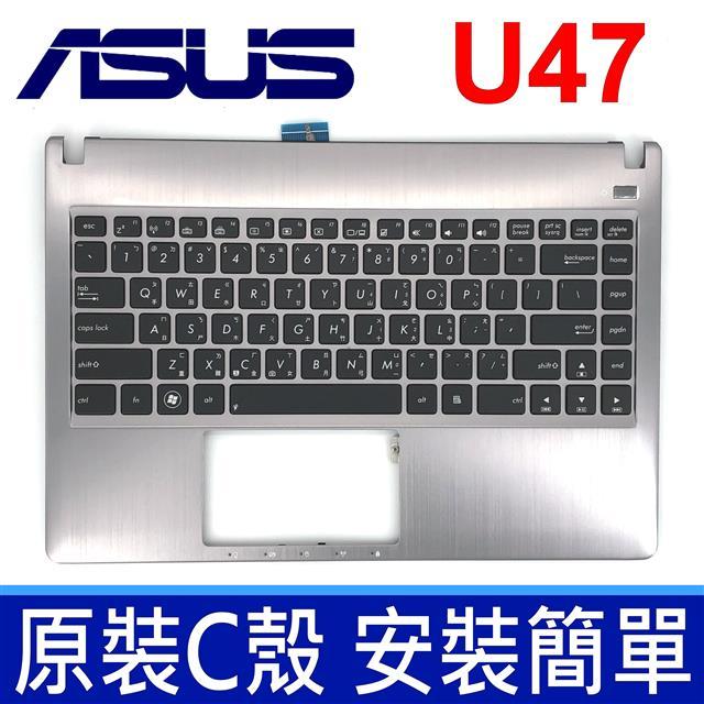 ASUS 華碩 U47 C殼 銀灰色 背光款 繁體中文 筆電 鍵盤 U37 U37VC U47A U47VC