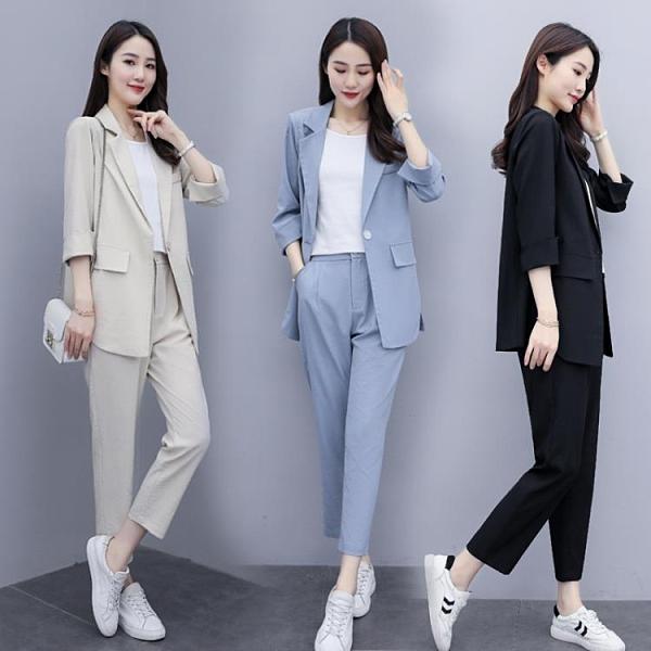 西裝兩件套 西服套裝女夏季正韓氣質女神風職業時尚洋氣西裝兩件套薄-Ballet朵朵