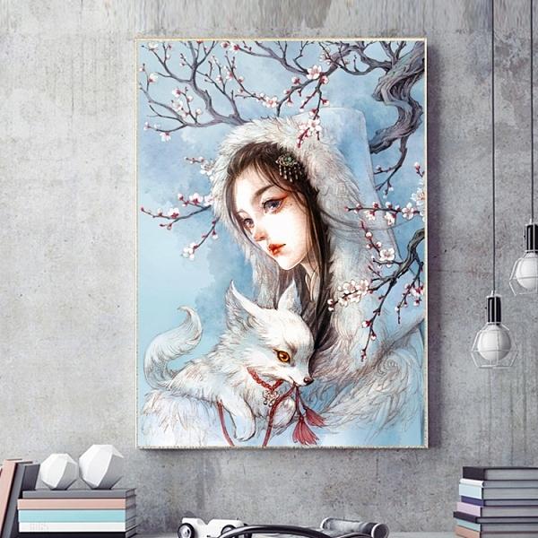 鑽石畫 鉆石畫滿鉆新款5d貼鉆十字繡2020客廳臥室小幅簡單繡卡通古風女孩 亞斯藍
