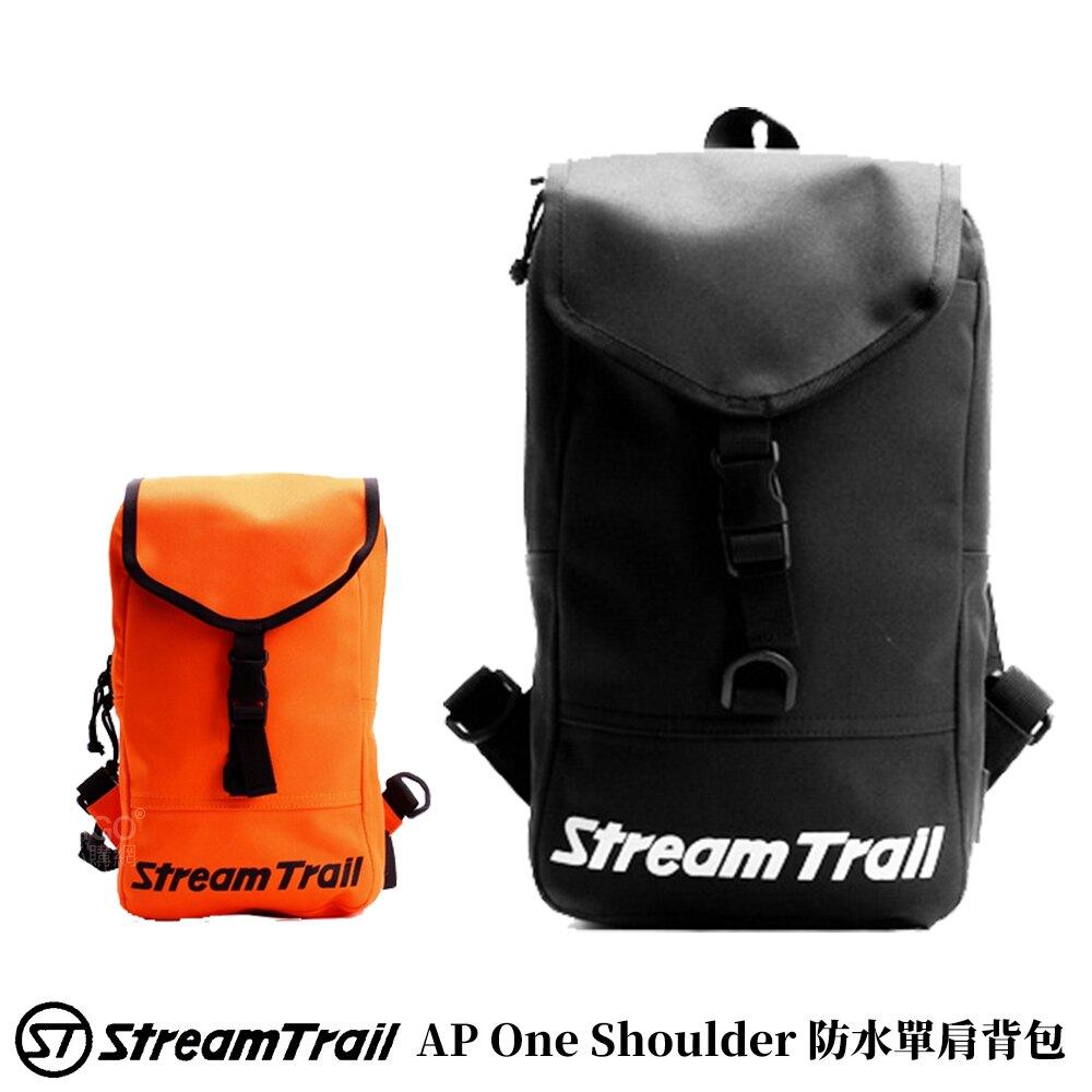 【2020新款】Stream Trail AP One Shoulder 防水單肩背包 背包 側背包 斜背包 防水包
