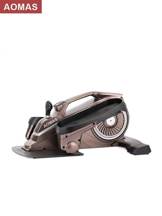 踏步機澳瑪仕踏步機瘦腿家用機靜音迷你慢跑機多功能腳踏機健身器材創時代3C 交換禮物 送禮