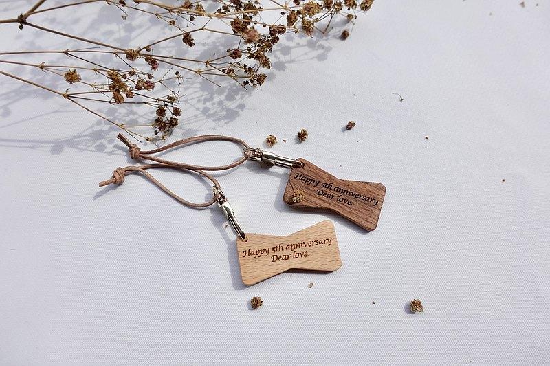 蝴蝶榫  禮物吊飾 (免費刻字)