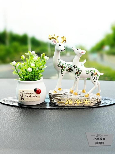 一路平安鹿汽車擺件中控臺香薰車內車裝飾用品【小檸檬3C】