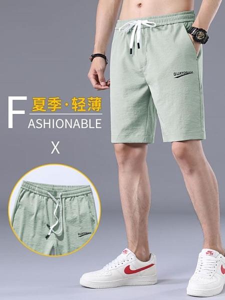 五分褲 男士短褲潮夏季外穿冰絲薄款寬鬆大褲衩五分褲休閒5分沙灘中褲子 装饰界