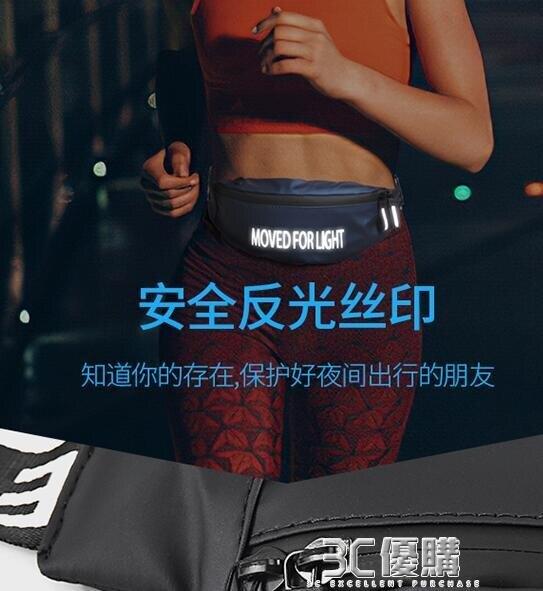 運動跑步腰包多功能戶外防水手機包男女馬拉松裝備健身斜挎小腰帶