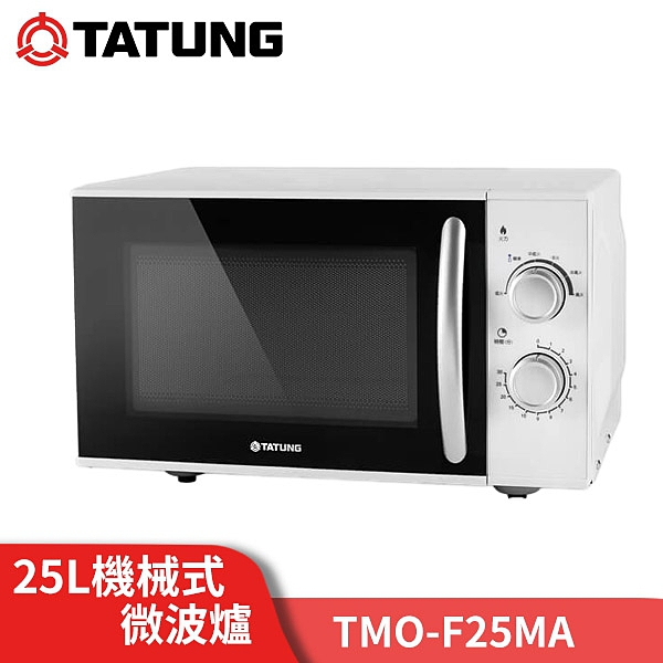TATUNG大同 25公升微波爐 TMO-F25MA 台灣公司貨 原廠保固